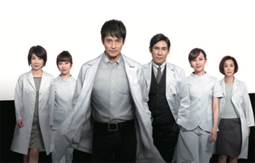 DOCTORS: The Ultimate Surgeon| tv asahi