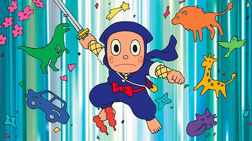Ninja Hattori Tv Asahi Japan Program Catalog