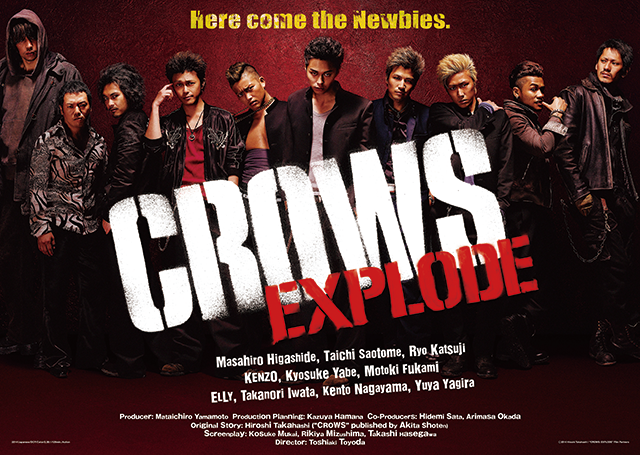 CROWS: EXPLODE (Japanese Title : クローズEXPLODE)|TBS