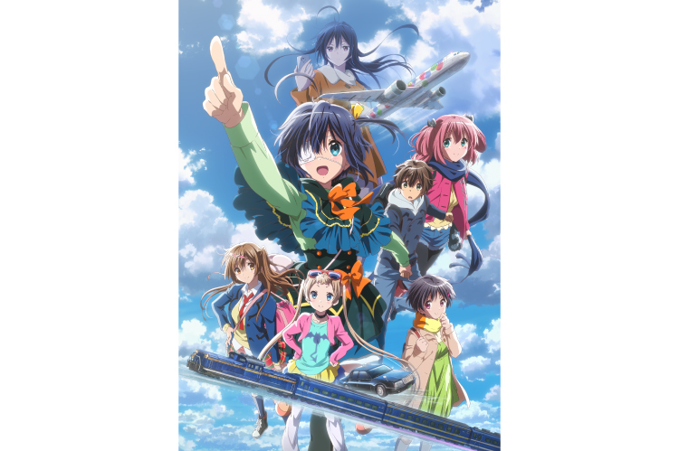 Love, Chunibyo and Other Delusions! -Take On Me-