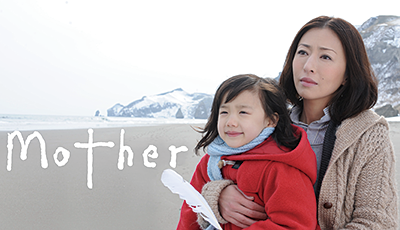 "[Nippon TV] ""Mother"" and ""Woman-My Life for My Children-"" to be adapted in France"