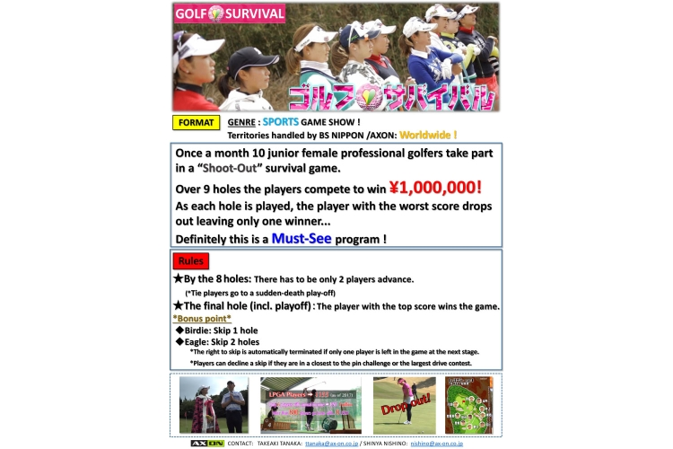 New Format Program added!