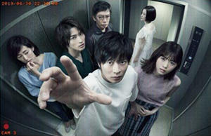 [Nippon TV] Your Turn to Kill receives award at the 2020 Seoul International Drama Awards (SDA).